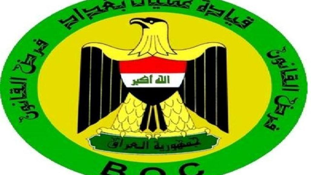 اخبار الشارع العراقي 2019_اعتقال متهمين