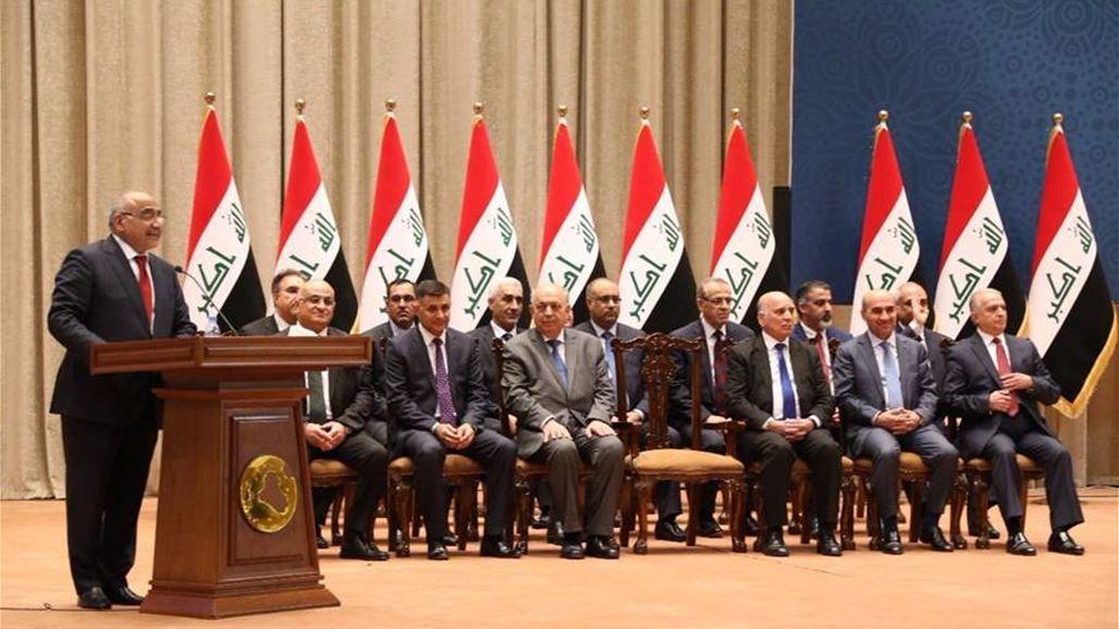 اخبار الشارع العراقي 2019_برلماني: الكابينة