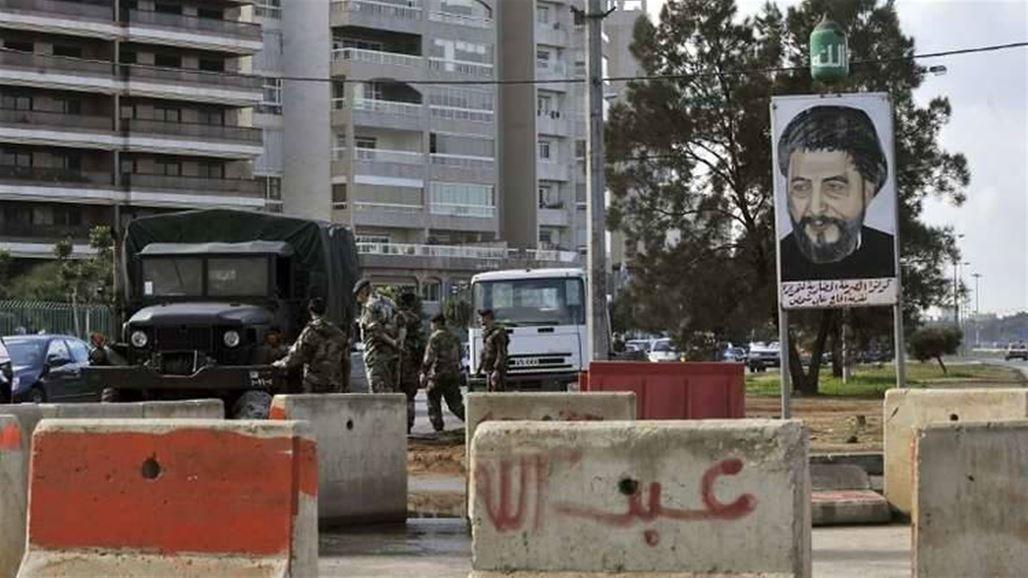 اخبار الشارع العراقي 2019_اكثر أربعين
