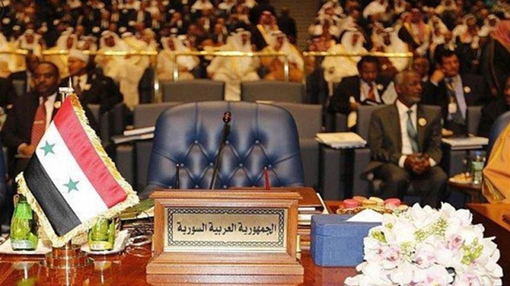 decisions - Arab League denies Syria call for Beirut economic summit NB-258234-636833909658329115