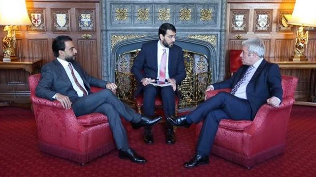 Halabousi and the British House of Commons discuss the file of the contribution to the reconstruction of Iraq NB-259255-636842935631268873