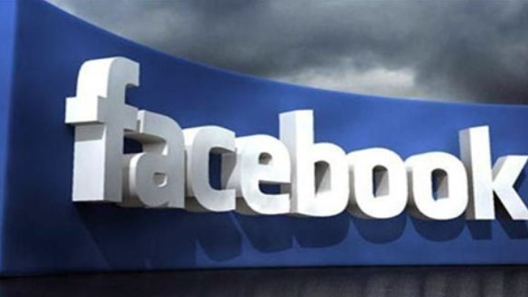 "electronic -  Facebook community directs ""electronic blow"" to Iran NB-259609-636845997630482335"