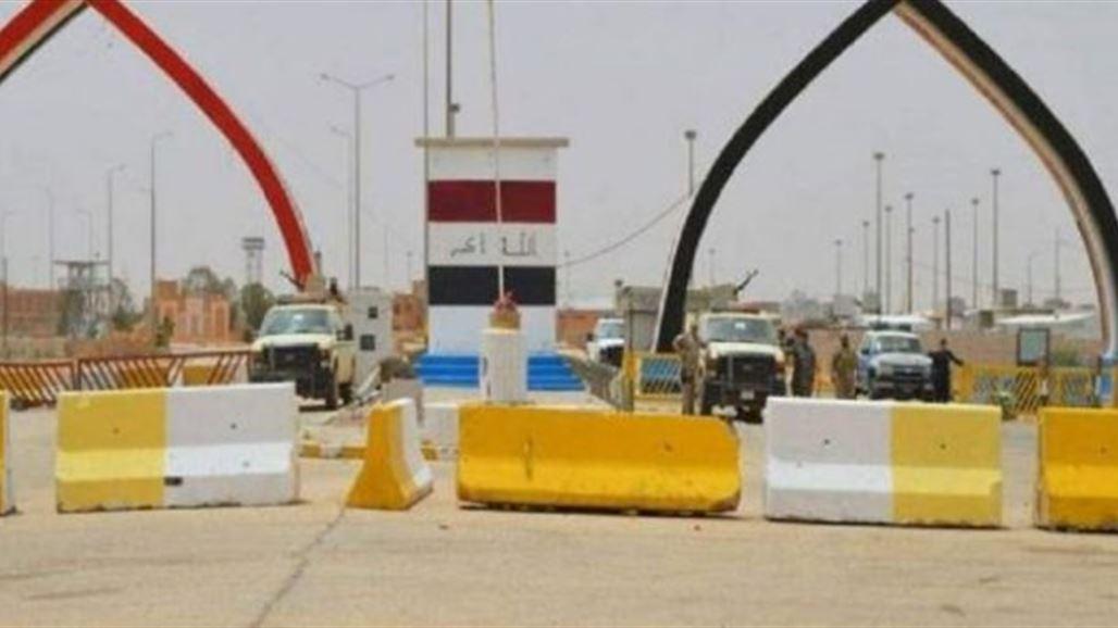 اخبار الشارع العراقي 2019_المنافذ: مخدرة