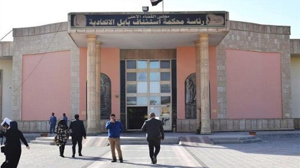 اخبار الشارع العراقي 2019_جنايات بابل: