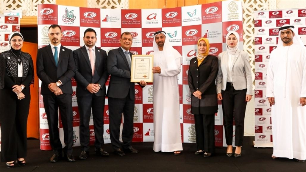 Dubai Quality has entered into a strategic partnership with the Central Bank of Iraq