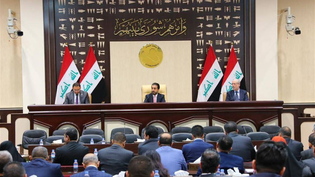 The Presidency of the Parliament issued an alert to deputies absent and winners of the elections did not take the oath NB-260283-636852115450972712