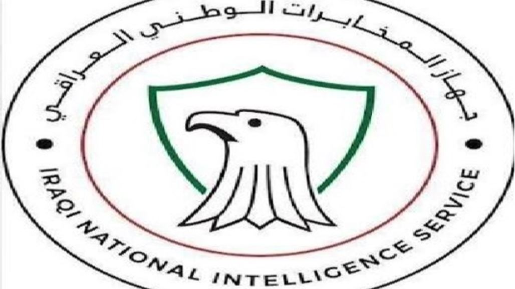 The intelligence service announces the dismantling of the largest funding group for Daish in the history of Iraq NB-261456-636863325915013181