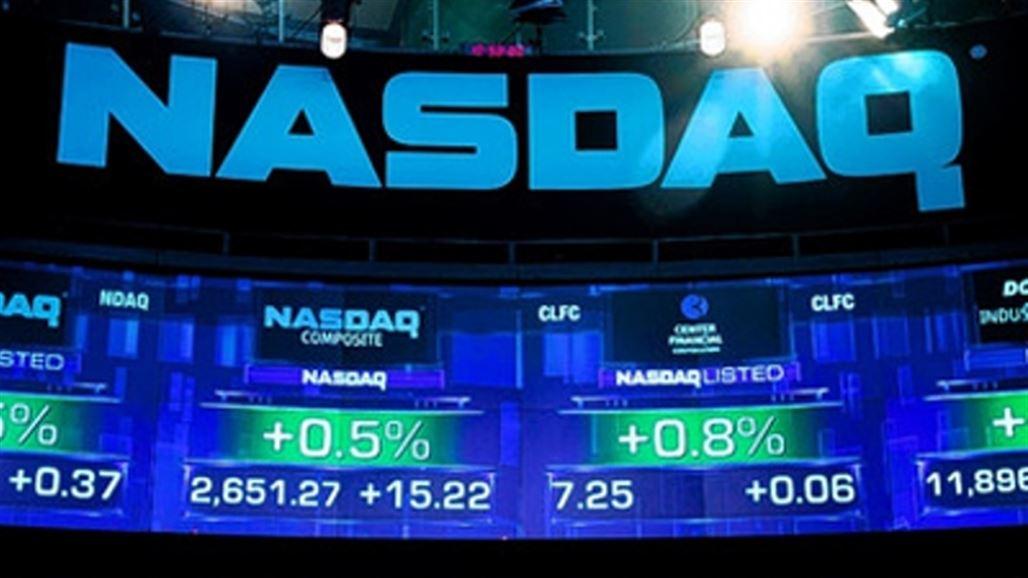 WOW!!! YESS!!!  New York Stock Exchange raises name and logo of Iraq stock market NB-262933-636876661581408792