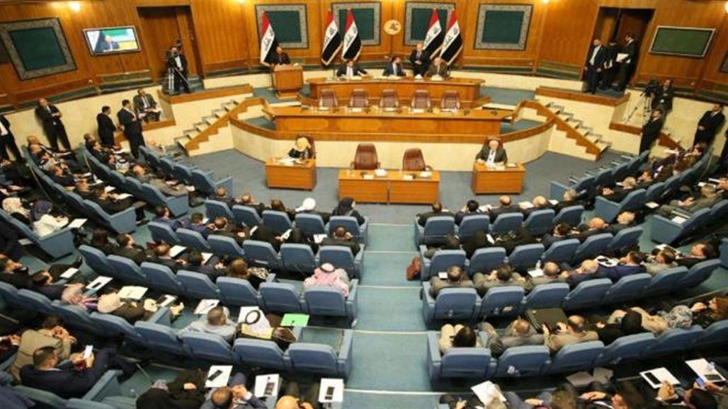 The House of Representatives begins the new legislative session next Saturday NB-263037-636878003843611943