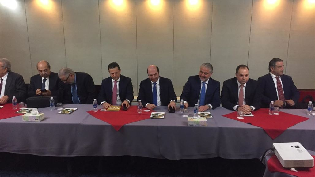 The National Investment Authority and the International Finance Corporation (IFC) are hosting a high level Lebanese delegation NB-263043-636878022317207099