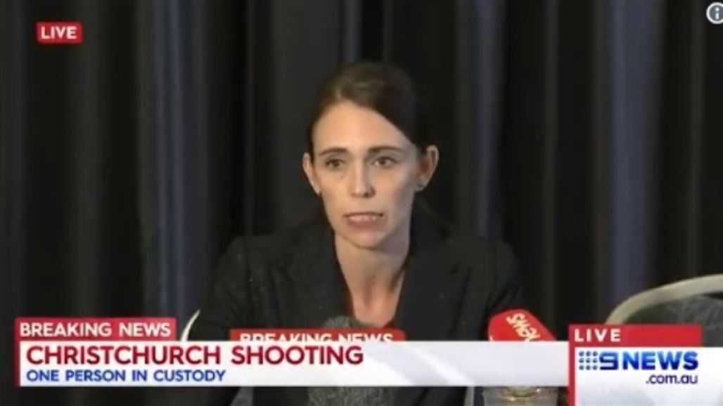 New Zealand government chief says death toll rises to 40 NB-263529-636882258298475092