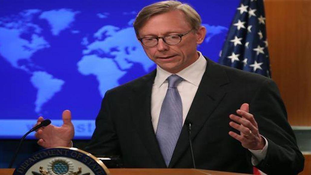 "Washington warns Iraq of ""black banks of Iran"" NB-263639-636883188948571903"
