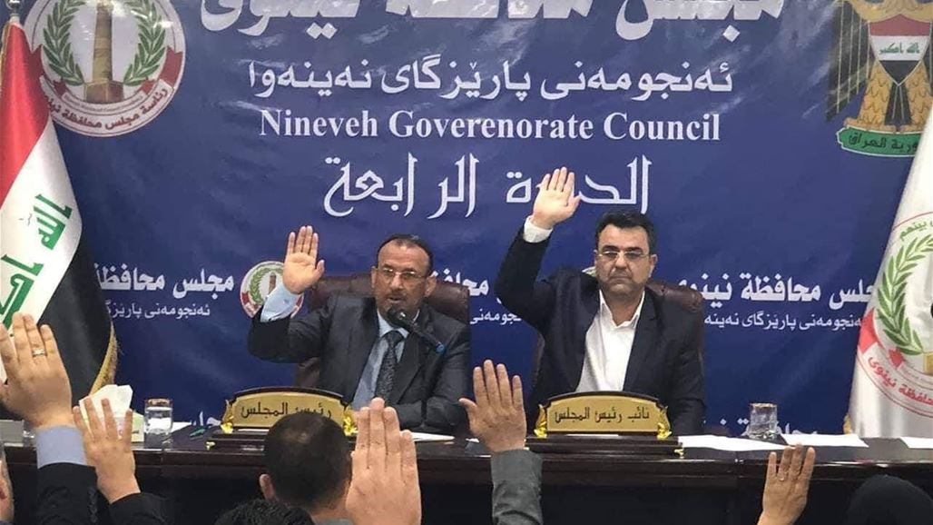 Nineveh .. Revealed the cause of the coup in the Tigris River NB-264235-636888506220526494
