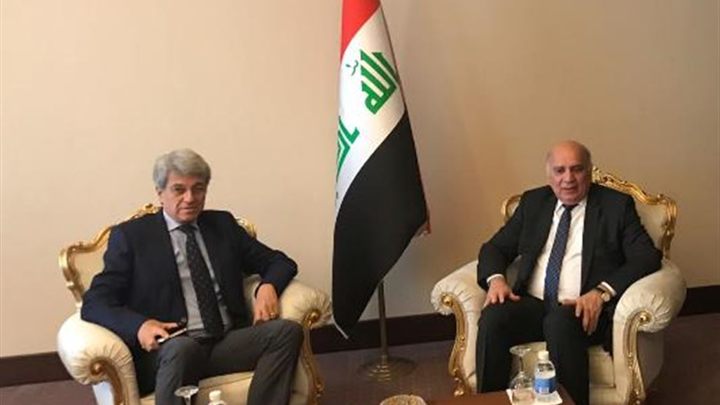 France is ready to help Iraq to reform the tax system NB-265010-636895327771364047