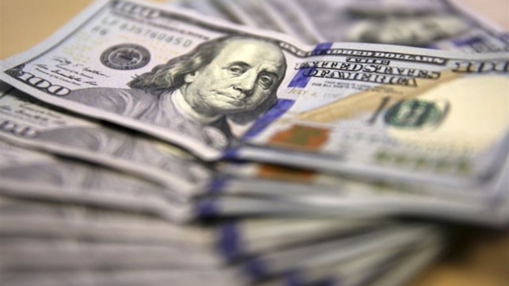 Stabilization of the dollar exchange rate for the sixth day in the stock market and local markets 4/2/19 NB-265272-636897842270369433