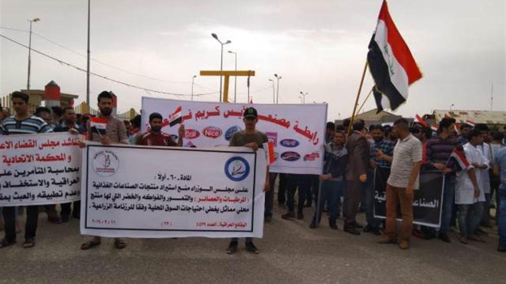 اخبار الشارع العراقي 2019_العشرات ينظمون
