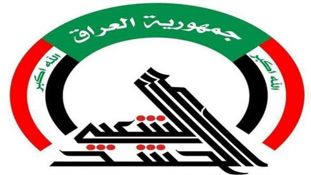 اخبار الشارع العراقي 2019_الحشد والجيش