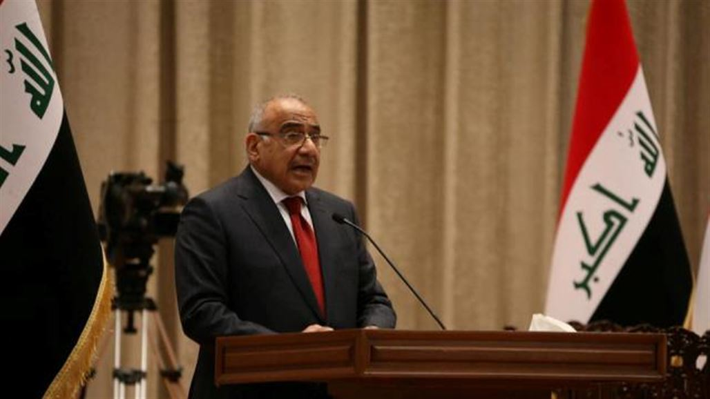 Abdul-Mahdi: I will go to Riyadh soon to conclude cooperation agreements similar to Iran and Jordan NB-266074-636904272670185640