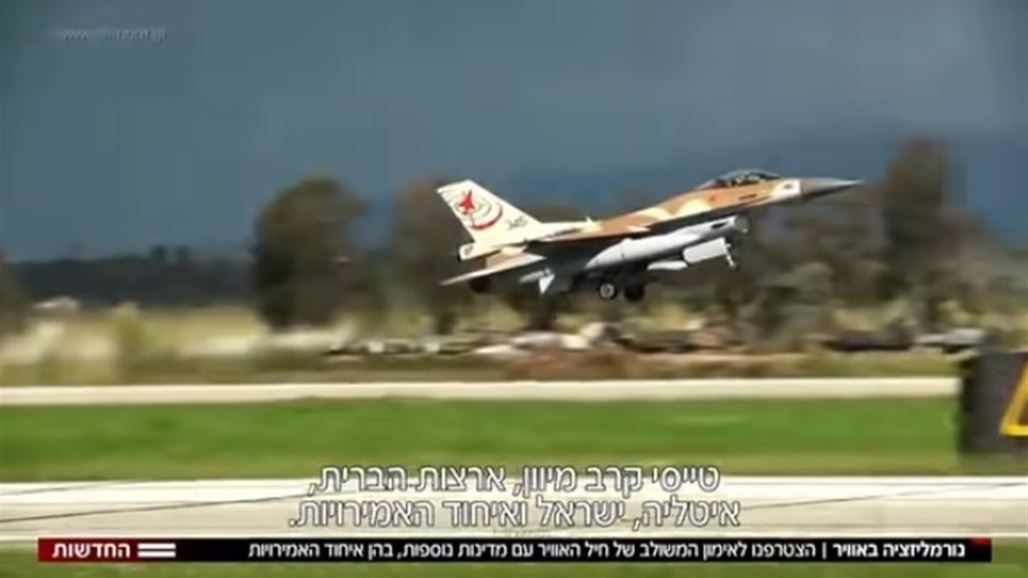 Hebrew channel: UAE and Israel in joint military action Sunday 21 April - + Search Bigger NB-267285-636914623404771012