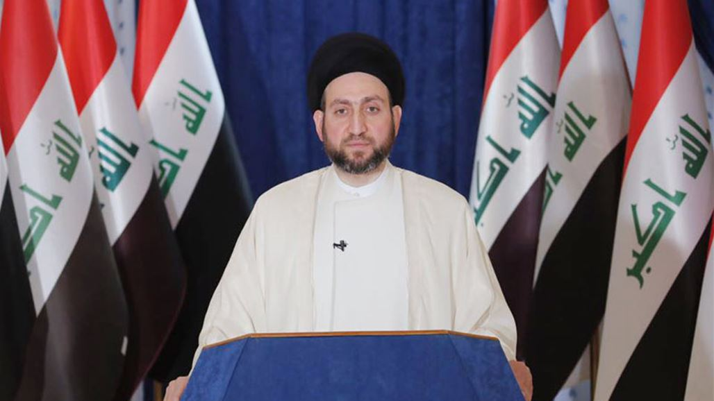 Hakim: Baghdad will be the starting point of stability in the region NB-267782-636918979496762668