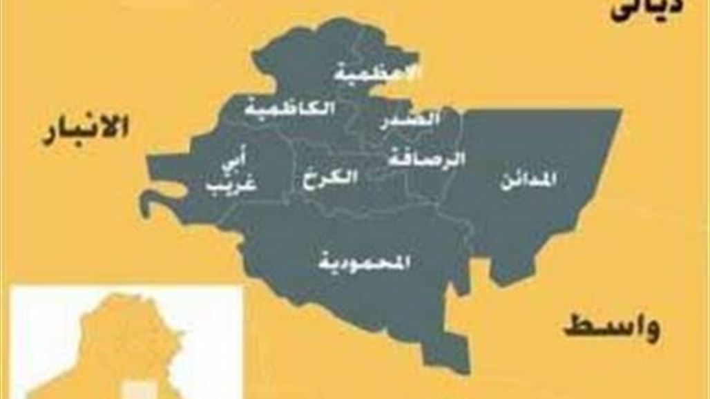 التطورات الأمنية في العراق الأحد 3/11/2013
