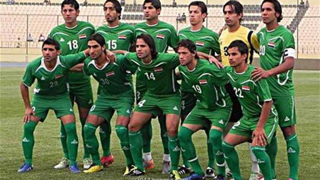 Image Result For Argentina Iraq Vivo Gratis