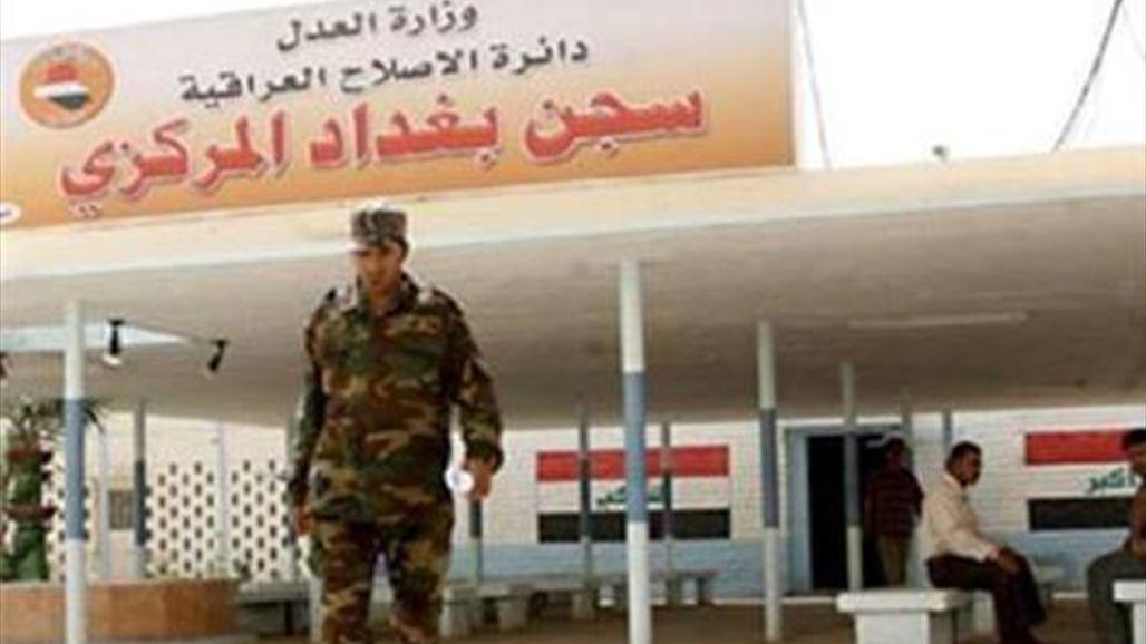 التطورات الأمنية في العراق ليوم الأربعاء 24/7/2013