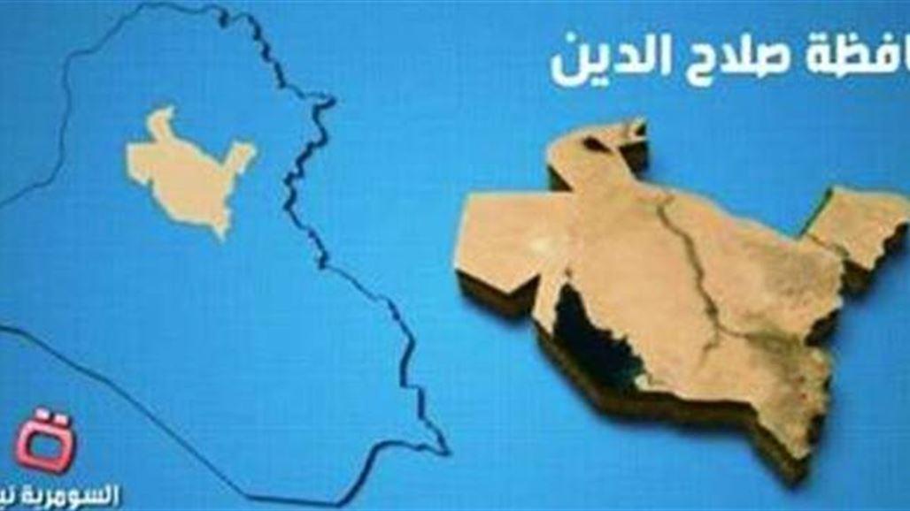 مقتل مدني وإصابة أربعة آخرين بانفجار عبوة ناسفة داخل محل تجاري في الطوز
