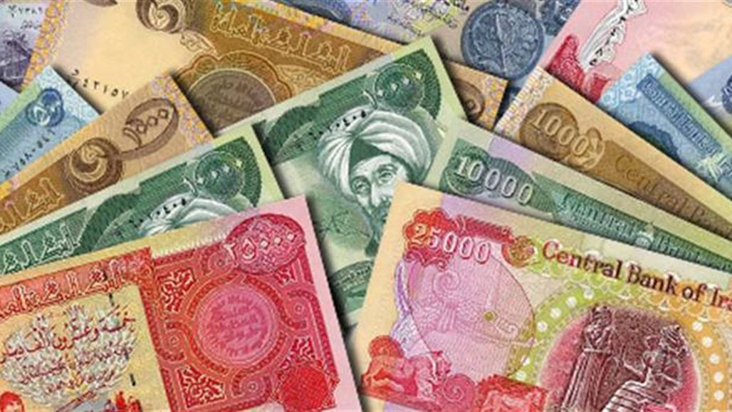 Bank re-printed banknotes Iraqi pictures of new and more protection