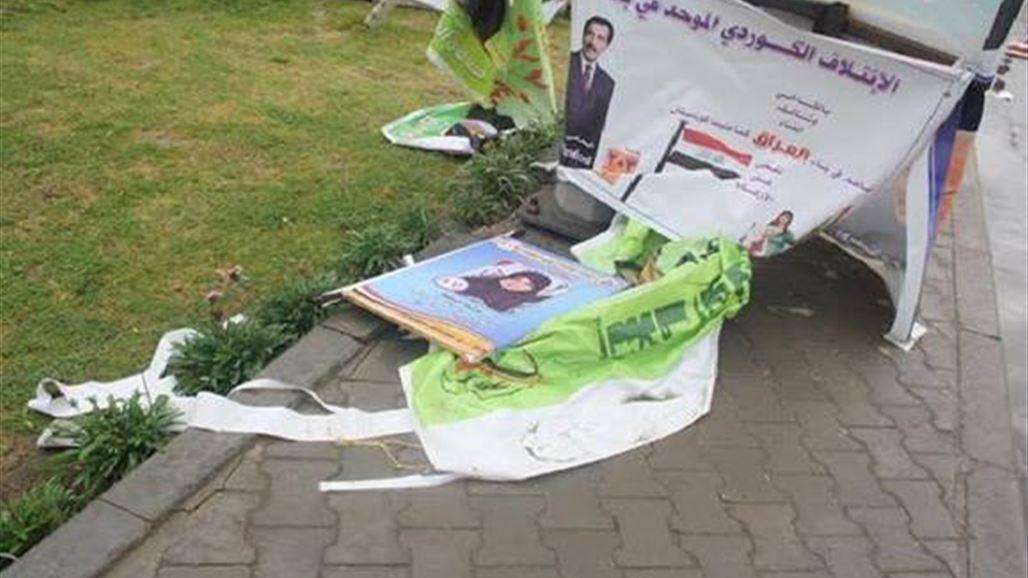 عاصفة رعدية وأمطار تجتاح بغداد وتدمر ملصقات المرشحين للإنتخابات الاثنين 14-4-2014