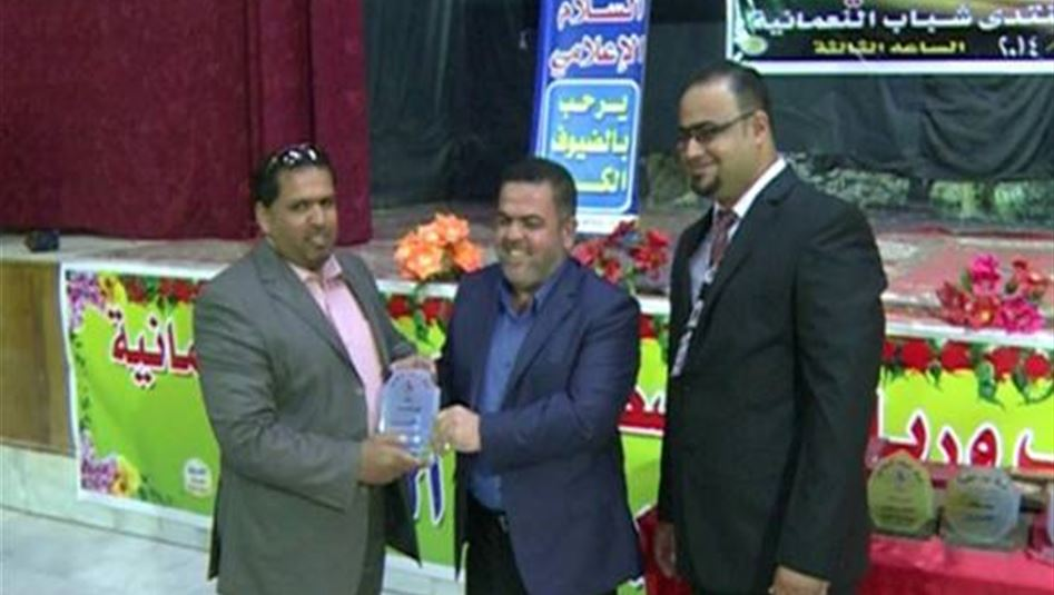Alsumaria, best channel in Iraqi province of Waset for 2013