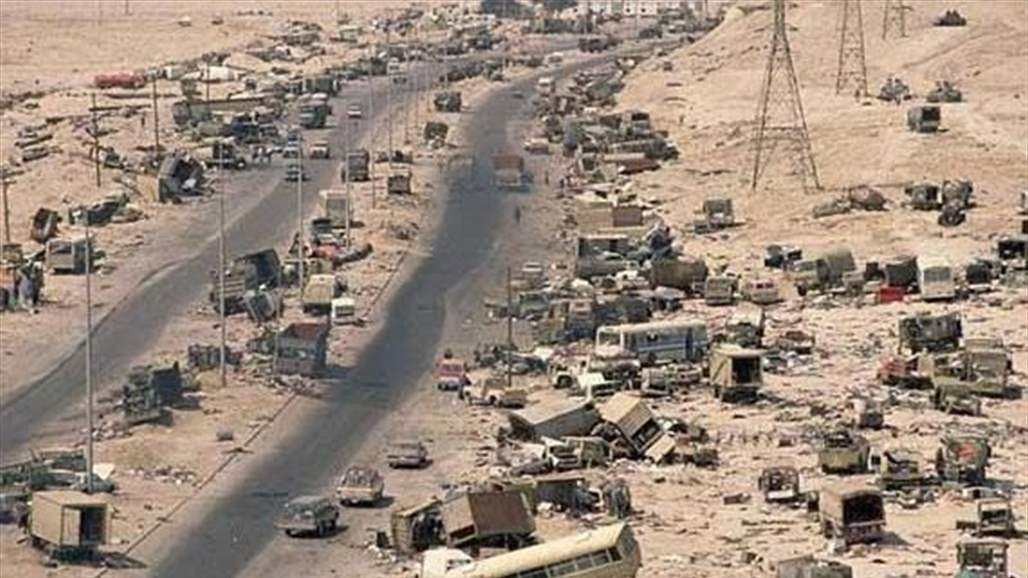 UN pays $ 240 million to Kuwait on behalf of Iraq Doc-P-303014-636925854839973811