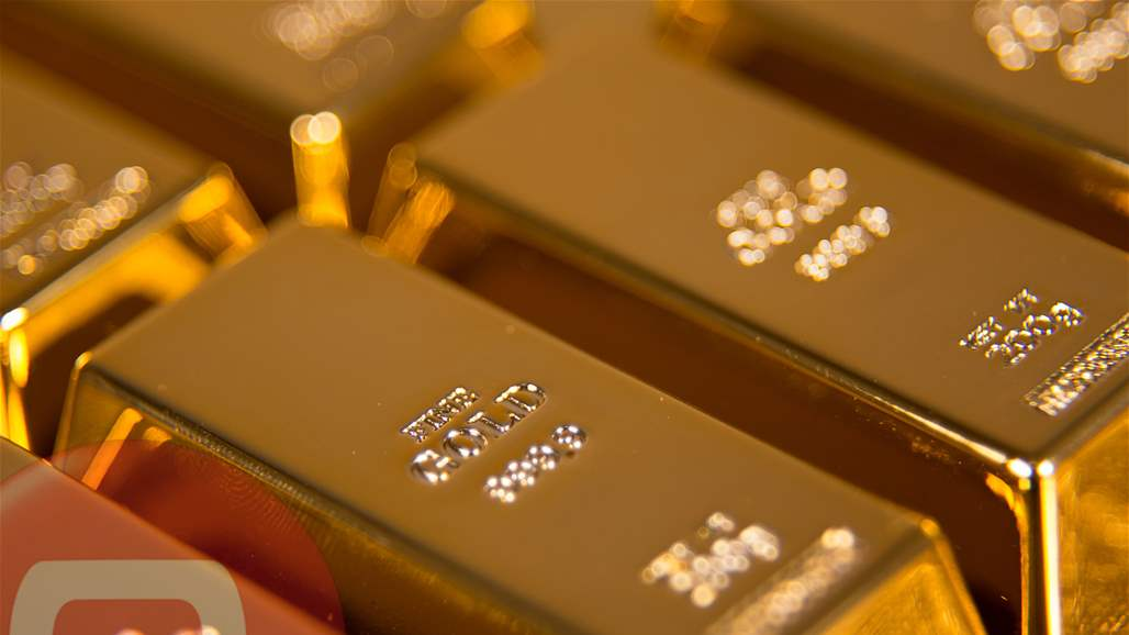 Iraq is among the top 40 countries holding gold during the first quarter of 2019