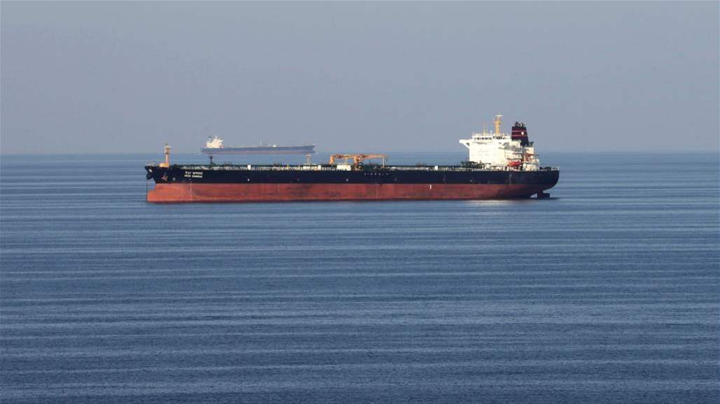 China stops buying Iranian oil in response to US sanctions Doc-P-303767-636931083977023681