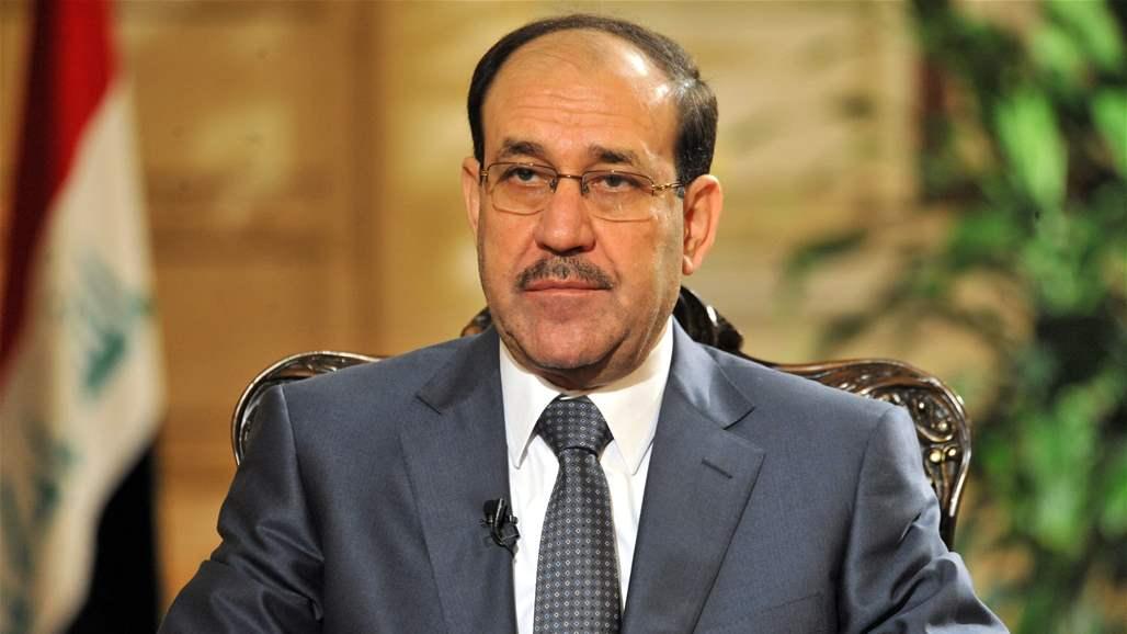 المالكي يدعو الى إنهاء الازمة بين واشنطن وإيران عبر الحوار