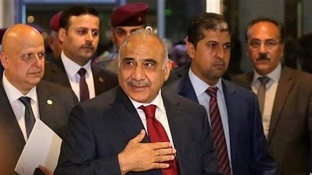 عبد المهدي يزور تركيا منتصف الشهر الحالي