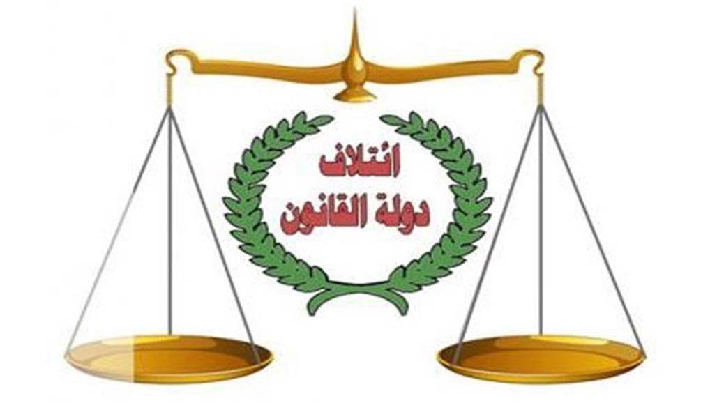 State of law denies the exclusion of the Maliki government 25 thousand included accountability procedures Doc-P-303871-636932490261780227