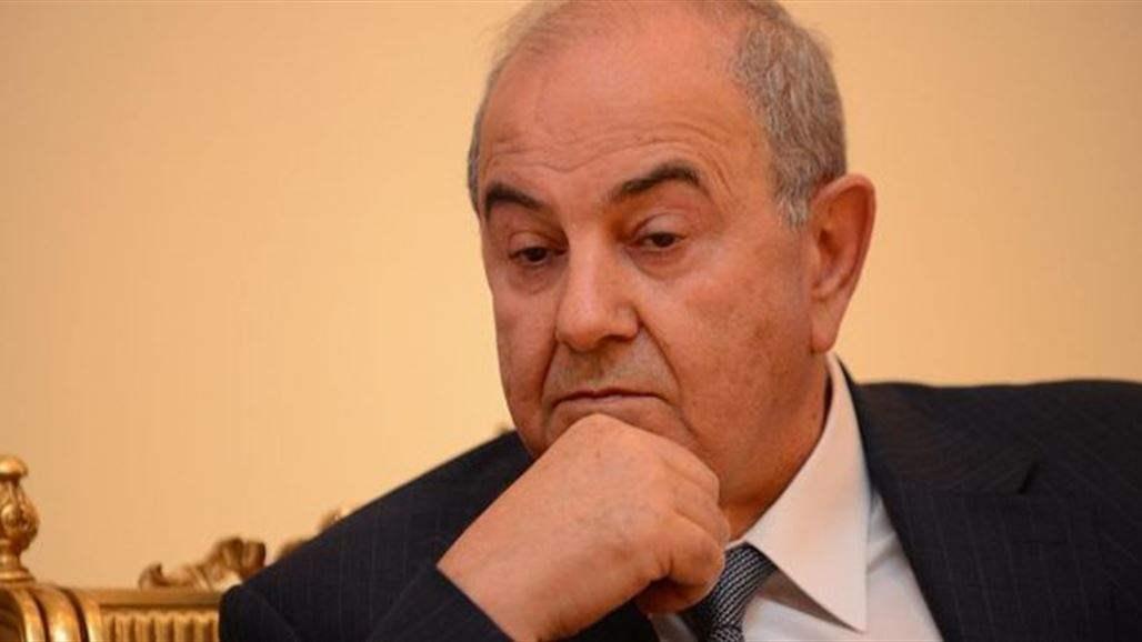 Allawi: Da'ash and terrorism began to rise again Doc-P-303875-636932509091280230