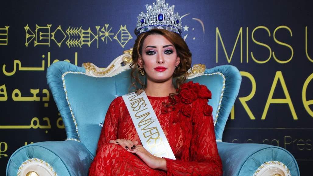 """ملكة جمال العراق تدافع عن اسرائيل وتصف حماس بـ""""الارهابيين"""""""