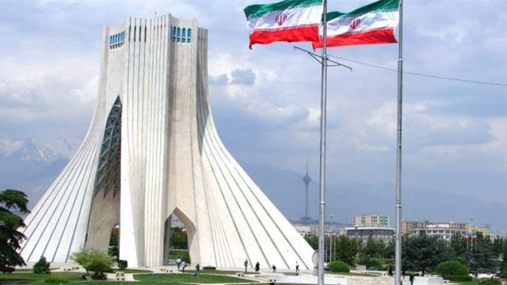 نتيجة بحث الصور عن طهران