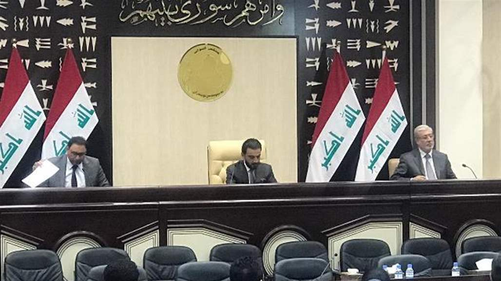 The House of Representatives raises its meeting until further notice