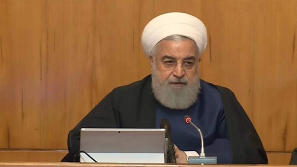 روحاني: استفتاء شعبي على البرنامج النووي الإيراني