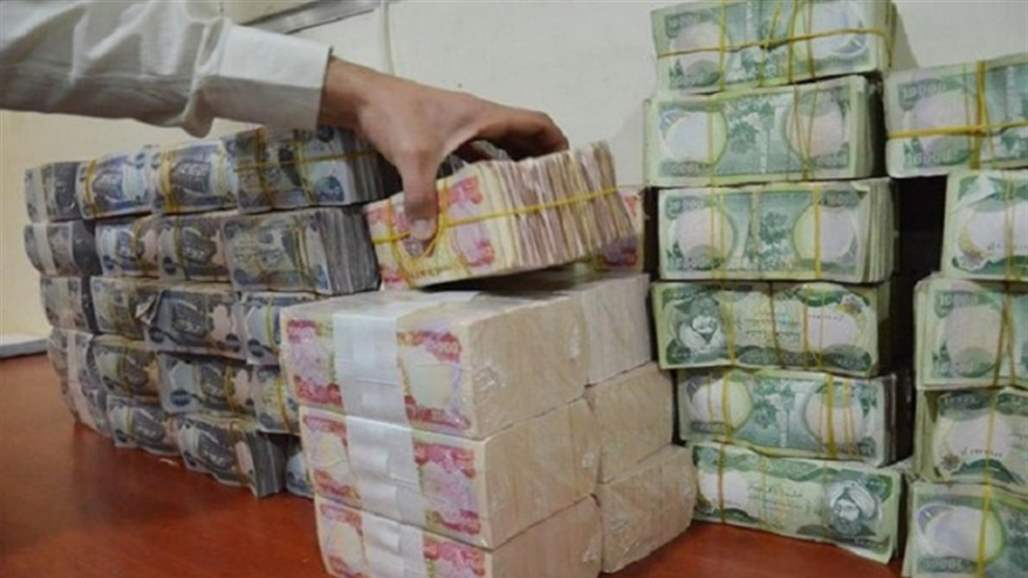 وزير مالية كردستان: بغداد أرسلت 9 رواتب لموظفي الإقليم عام 2018