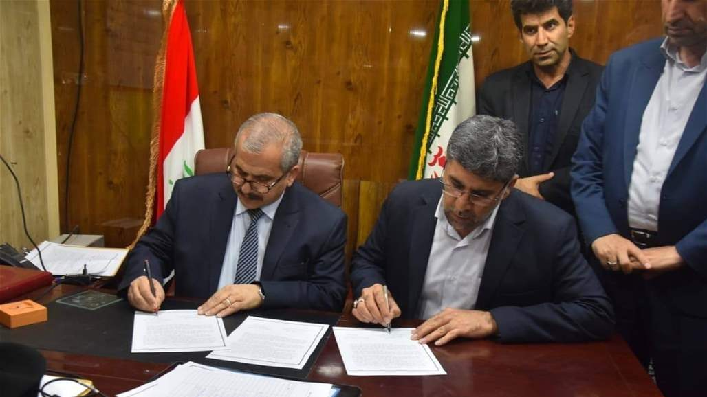 Baghdad and Tehran agree on four items on the port of Mandali Doc-P-305746-636945683601853026