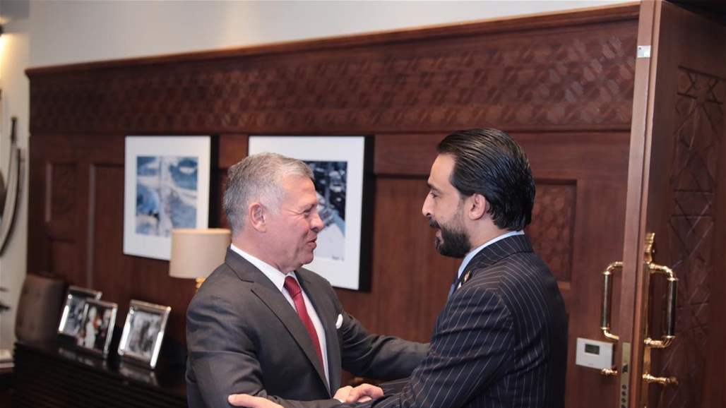 Halabousi meets king of Jordan and the latter renews his country's position with Iraq's support Doc-P-305853-636946616297283724
