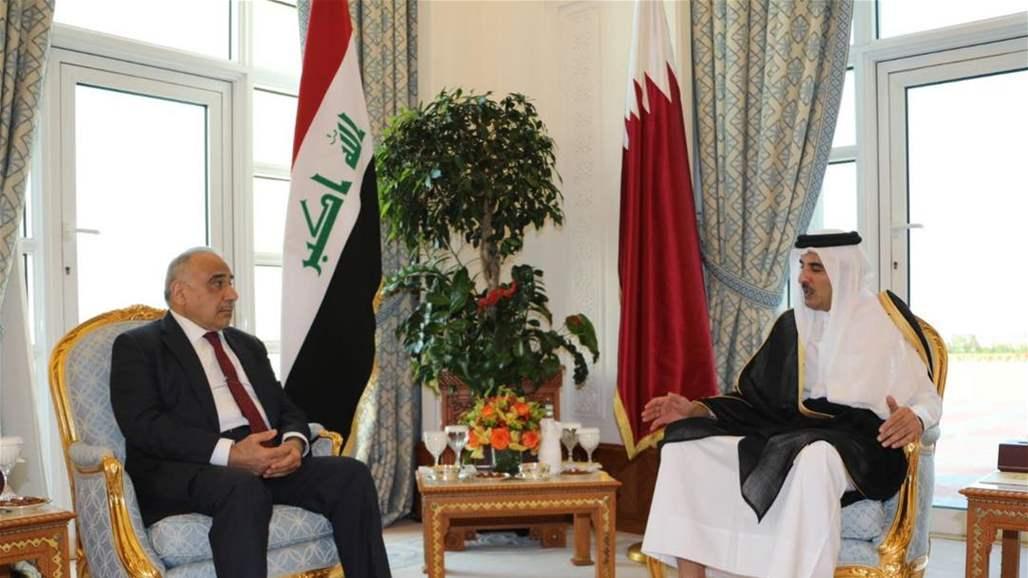 Iraq and Qatar sign two memorandums of understanding Doc-P-306011-636947466892388970