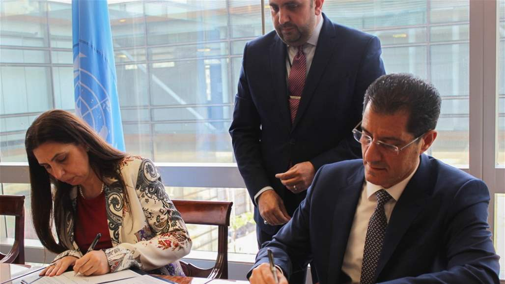Iraq and the United Nations sign a memorandum of cooperation for capacity-building and advisory services Doc-P-306116-636948257865809667
