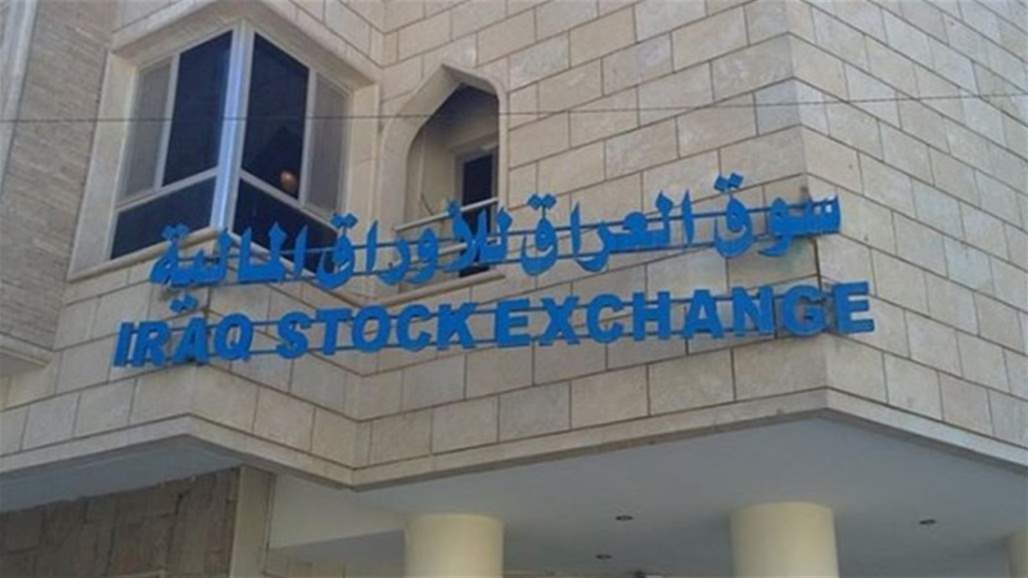 The stock market is trading 32 billion shares valued at 14 billion dinars in May Doc-P-306301-636949965528846695