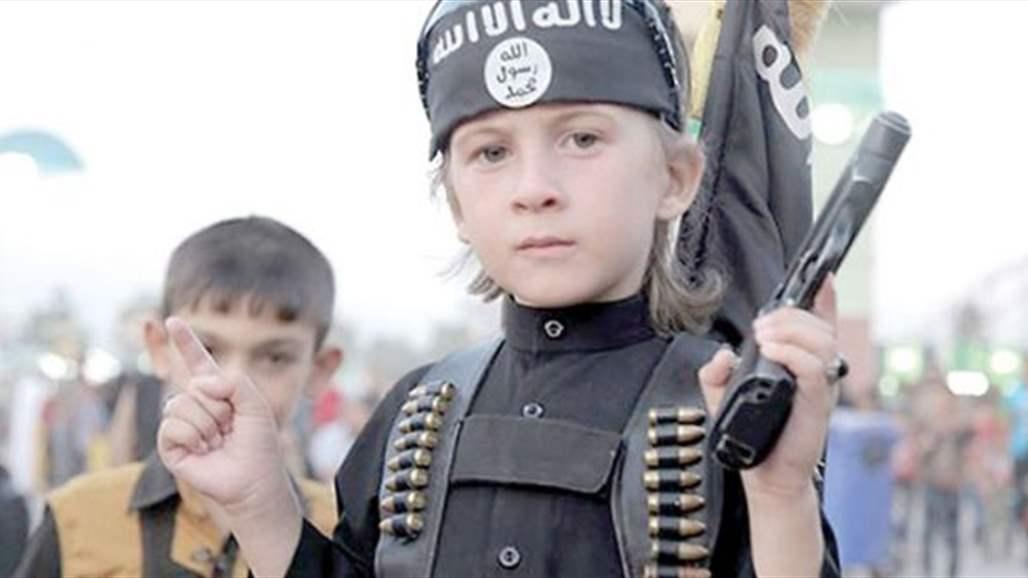 نتيجة بحث الصور عن اطفال داعش