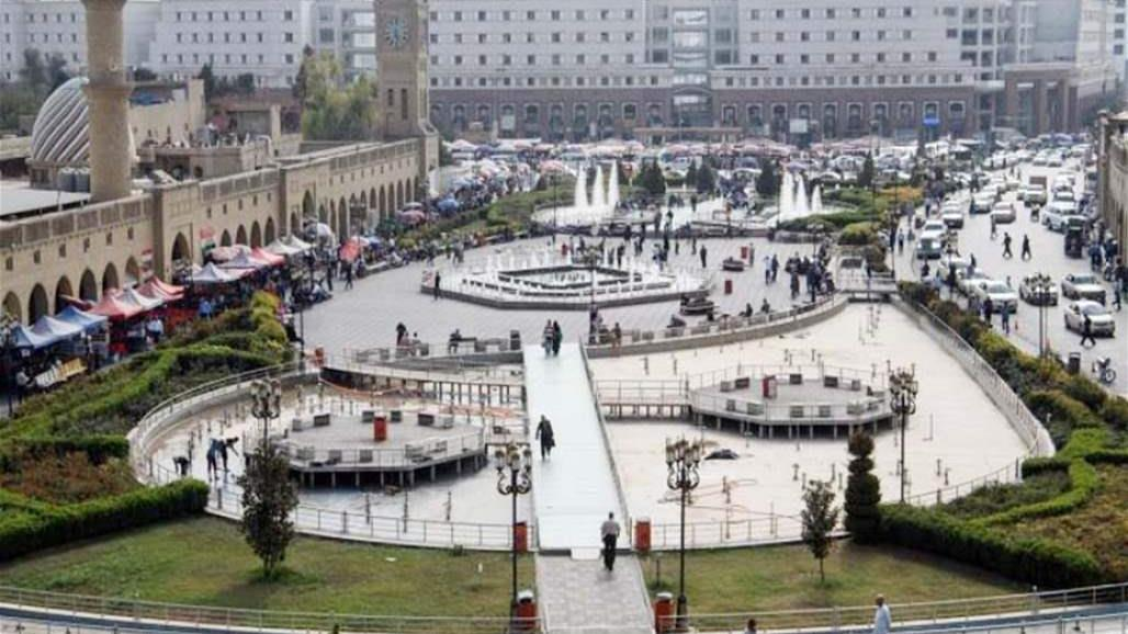 Report: Cost of living in Baghdad is higher than Arbil by 5.43% Doc-P-306822-636954206547857945
